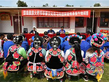 楚雄州首个彝族毕摩文化传习所挂牌成立