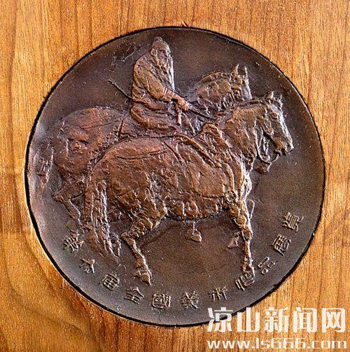 漆刻壁画《凉山风情》获第六届全国美展铜制奖章。