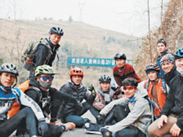 2000多公里的往返 上海和凉山之间的温暖故事 布拖小伙阿吉传递凉山温度