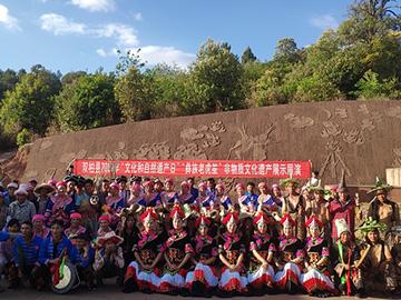 """双柏县举办2019年""""文化和自然遗产日""""""""彝族老虎笙"""" 非物质文化遗产展示展演活动"""