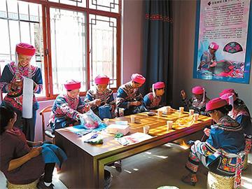 峨山:富良棚乡建彝绣传习基地 传承发扬彝绣技艺