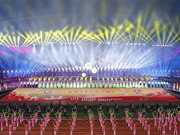 关于昆明市第六届运动会会歌、会徽和主题口号应征作品评选结果的公示