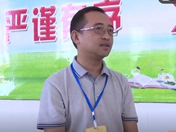 石林电视台:彝语新闻(2018.06.09)