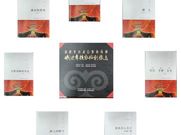 """""""民族团结奋斗繁荣发展70年""""系列丛书近日正式出版发行"""