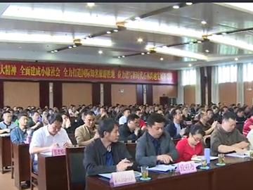 石林电视台:彝语新闻(2018.10.13)