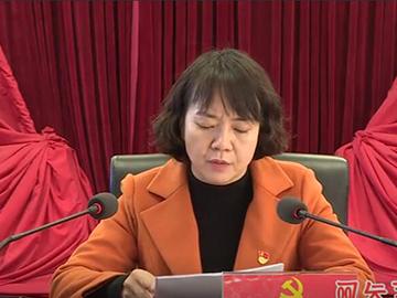 石林电视台:彝语新闻(2019.1.12)