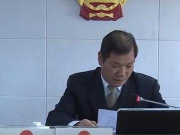石林电视台:彝语新闻(2018.12.01)