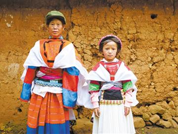 彝族服饰:穿的是文化 绣的是历史