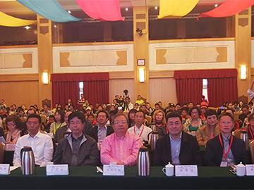 """2019西昌邛海""""丝绸之路""""国际诗歌周今日在凉山开幕"""