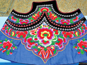 护心围腰:易门彝族服饰文化的结晶