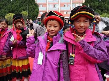 """六一儿童节:四川凉山彝族学生喜获上海""""礼物"""""""
