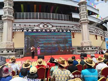 中国•石林首届国际金牛文化旅游艺术节盛大开幕
