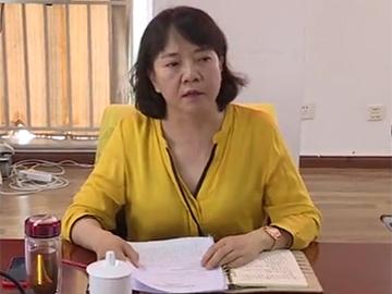 石林电视台:彝语新闻(2019.6.15)
