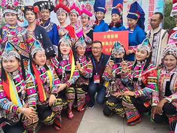 楚雄彝族服饰和民族民歌走进柴达木