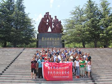 彝族文化彝海结盟纪念馆观后感