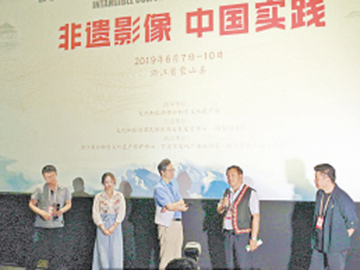 凉山州非遗保护中心主任克惹晓夫:对传统文化的处境不能无忧,不必过虑