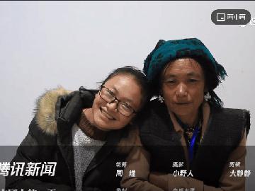 """彝族姑娘""""排队""""3年上小学 却因大龄被中学拒收"""