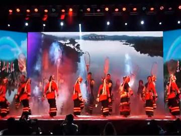 彝族撒尼舞台剧《圭山彩虹》(完整视频)