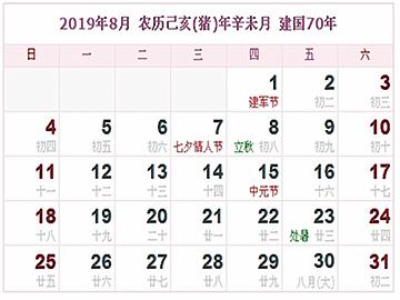 凉山官宣!今年火把节从7月26日放到8月1日 可以耍7天