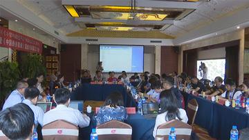 中国西南民族研究学会彝族专委会年会暨《中国彝乡建设》蓝皮书编纂工作会议举行