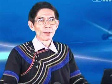 四川省彝文学校阿胡克哈教授彝族尔比讲座3