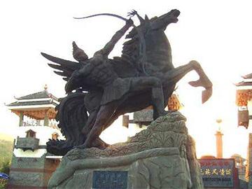 英雄支嘎阿鲁对彝族历史与文化的影响