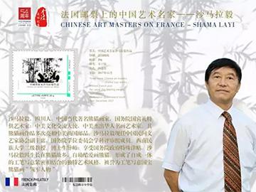"""""""我和我的祖国 ——沙马拉毅绘画艺术展""""将于7月24日在楚雄州博物馆开展!"""
