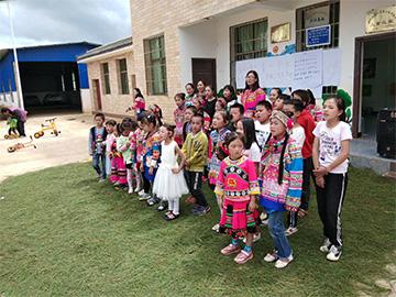 依纳格彝族儿童夏令营活动圆满结束