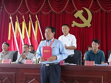彝族农民作家李绍德荣获云南省从事调解30年纪念章