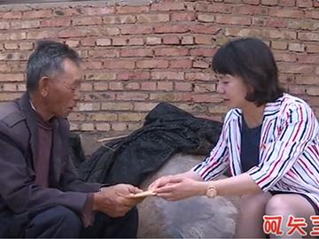 石林电视台:彝语新闻(2019.7.6)