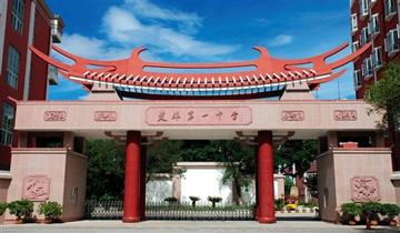 体验彝文化魅力  美国、加拿大34名华裔青少年来楚雄寻根