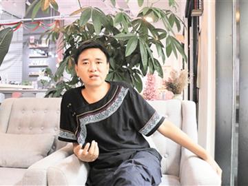 [我是乐山人]阿索拉毅——彝族文化的守望者