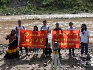 浙大建工学子在凉山州昭觉县进行社会实践