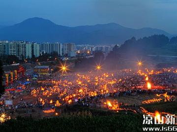 激情燃烧的火把——我随《民族文学》采风团到西昌