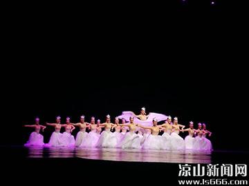"""用灵魂舞蹈!""""荷花奖""""第二场节目在西昌上演"""