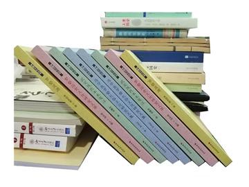 《罗婺文化丛书》正式出版发行
