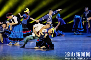 """第十二届中国舞蹈""""荷花奖""""民族民间舞评奖将于8日至10日在西昌举行"""