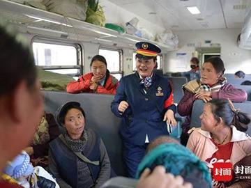 成铁局彝族列车长阿西阿呷获全国民族团结进步模范个人称号