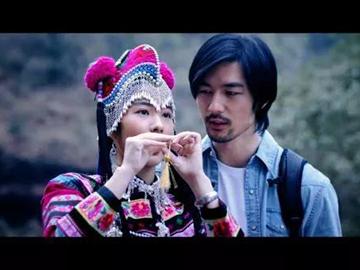 《彝乡之恋》:一曲从彩云南到东海滨的赞歌