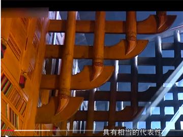 一起来欣赏,凉山彝族文化国家级《彝族建筑技艺》