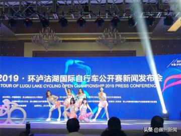 """骑行""""最美赛道""""2019·环泸沽湖国际自行车公开赛10月开赛"""
