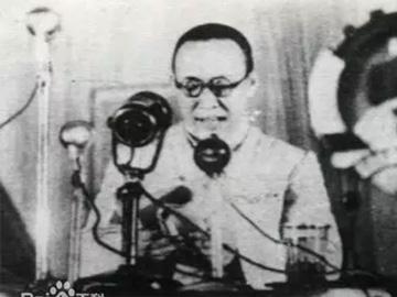 彝族将军张冲:从绿林好汉到全国政协副主席