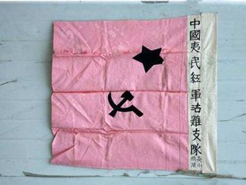 """倮伍伍加莫:用生命掩护""""中国夷民红军沽鸡支队""""队旗5400天"""