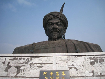 阿普笃慕:春秋战国时期的彝族领袖,彝族人文始祖