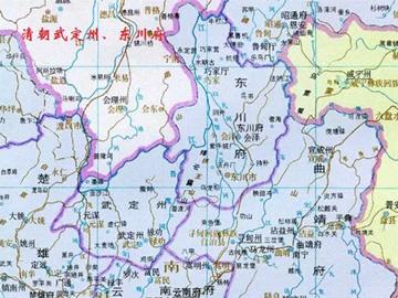 武定——清末时期的云南省四大直隶州之一