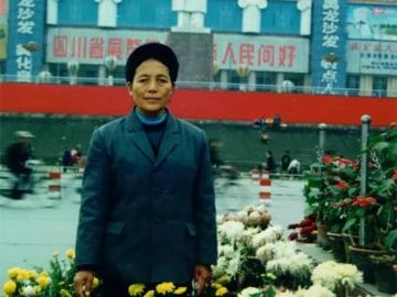金阳县彝族阿妈白里沙|曾受到毛主席、周恩来、朱德等中央领导接见
