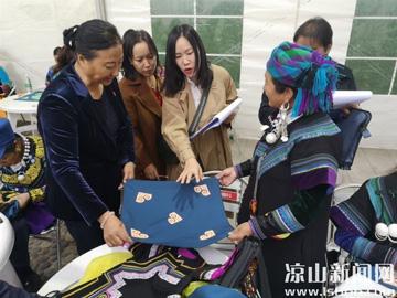 凉山妇女手工编织幸福美好生活