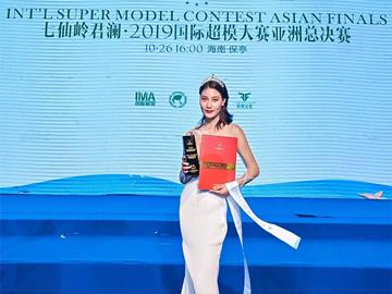 彝族女模特:朱以尾在国际超模大赛中荣获两项冠军!