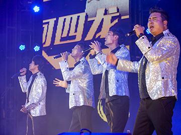 阿四龙15周年演唱会音乐剧11月30日上线
