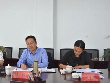 中国美术学院团队再赴西昌民族幼儿师范高等专科学校进行调研帮扶工作